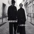 从此烟雨落京城,一人撑伞两人行图片