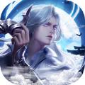 神剑无名手游官方版 v1.0
