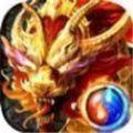弑神恶魔传奇手游官方版 V1.0