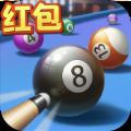 台球天王红包版游戏 v1.0.0.000.1203.1632