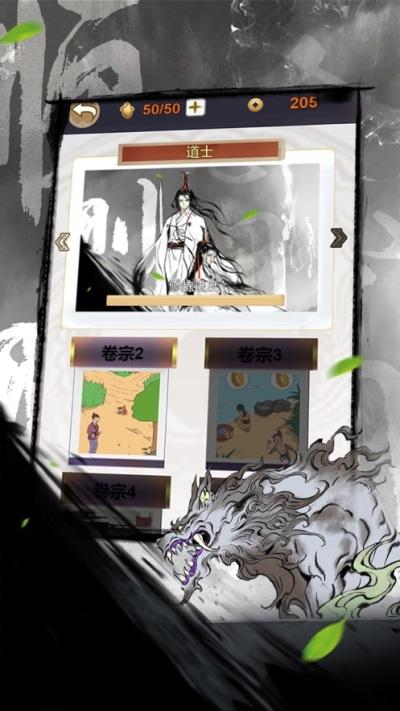 文字修仙mud放置游戏图2