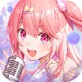 恋与练习生明日之星游戏官方版 v1.0