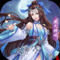剑踪情缘逆火神域手游官方版 v1.0.0.1