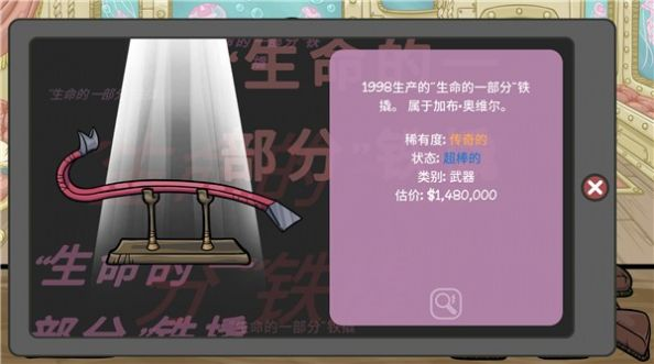 dealers life2中文版图2