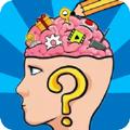 画画脑洞大大大游戏免费版 v1.0