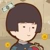 贫乏少女游戏中文版 1.0