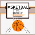 指尖篮球2020游戏最新版 v0.0.5