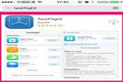 testflight兑换码大全 testflight2021最新兑换码汇总[多图]