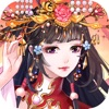 女皇殿下的恋爱日记游戏 v1.0