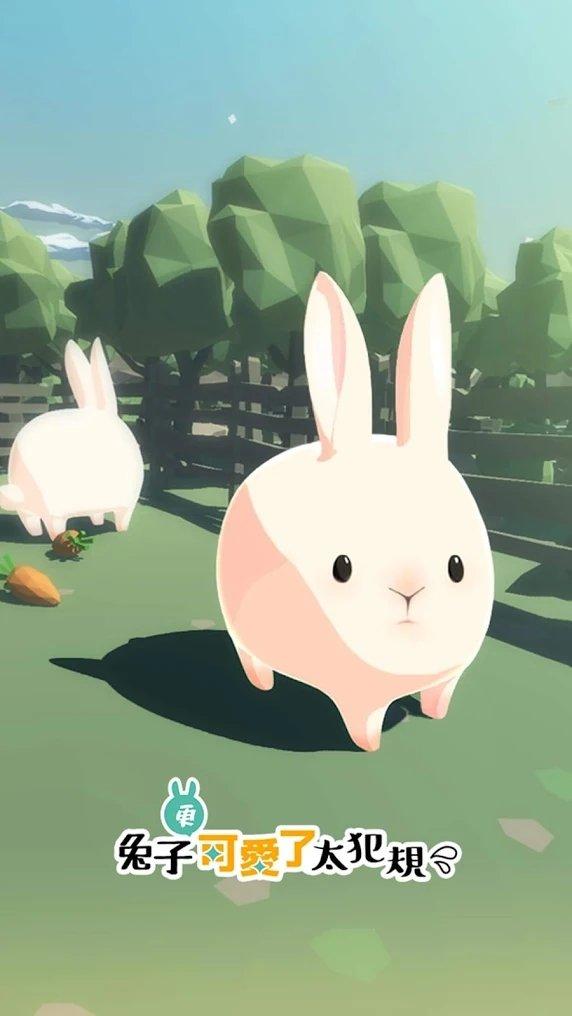 兔子lost life小女孩汉化版图1