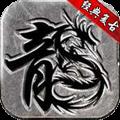 炫斗合击手游官方版 v1.0