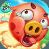 打爆捣蛋猪红包版游戏 v1.1.1