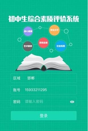 优势学科或兴趣学科的写实记录50字数学 掌上综素优势学科或兴趣学科大全[多图]