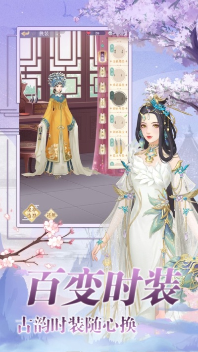 被艳羡的十公主完整版图1