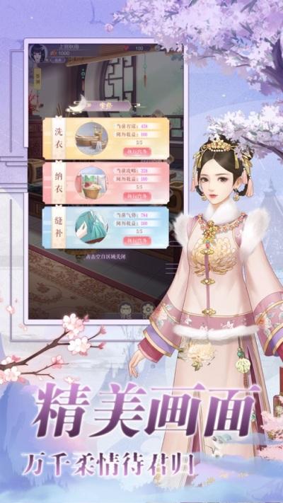 被艳羡的十公主完整版图2