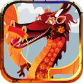 海盗追击巨龙逃脱游戏免费版 v1.1