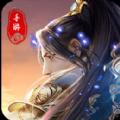 剑御九洲手游红包版 v7.5.0