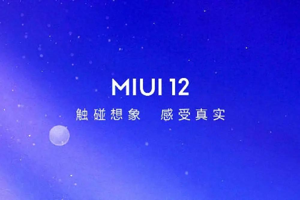 miui12.5.13.0稳定版图2