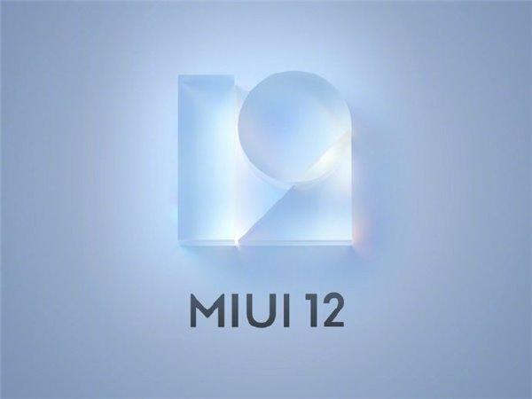 miui12.5.13.0稳定版图3