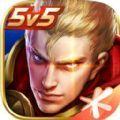王者荣耀无限火力觉醒之战最新版 v1.61.1.6