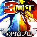 奥特曼系列ol新生代召唤游戏安卓版 v1.3.13