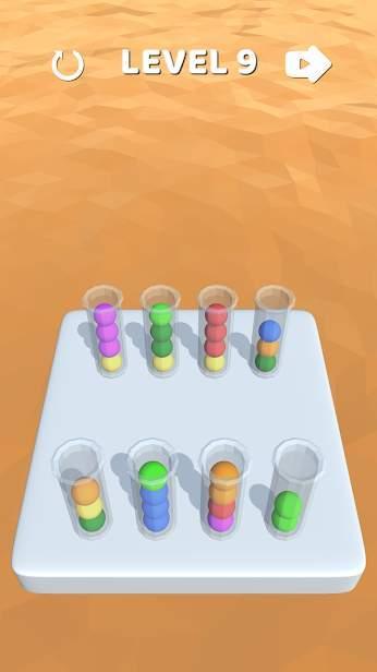 试管彩球3D游戏图3