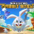 Radical Rabbit Stew汉化中文版 v1.0