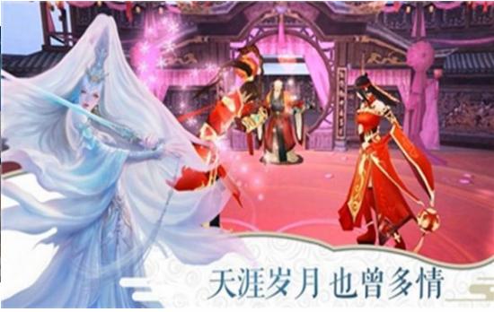 聊斋搜神记官网版图2