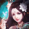 仙绣剑缘录手游 v1.0