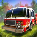救火消防员