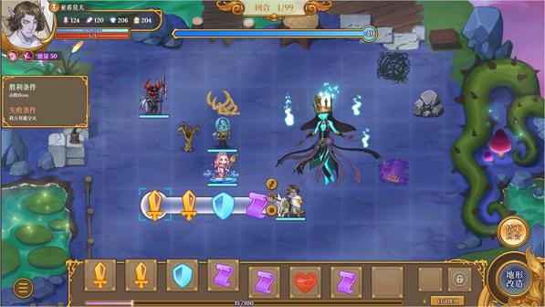 法洛伊幻境游戏安卓版图片3
