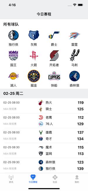 火狐体育app官网平台图片2