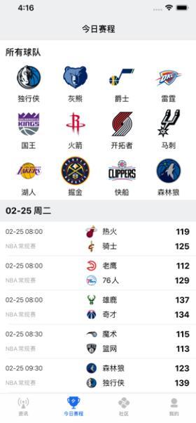 火狐体育app官网平台图片1