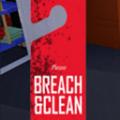 酒店清洁模拟器游戏安卓版 v1.0