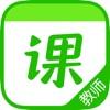 广西空中课堂平台app