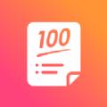 拍照搜题作业帮app官方版 v2.3.0