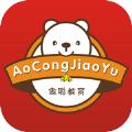 傲聪学堂app安卓版 v1.0.1