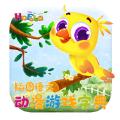 汉语动漫字典app软件官方版 v1.0