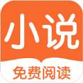 香语小说app作品集大全 v1.0