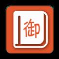 茶茶好萌御书屋免费阅读全集 v1.0