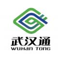 我的武汉通app官方版 v1.0.5