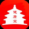 北京健康宝英文版