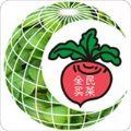 全民买菜app最新版 v1.0