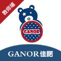 GANOR佳诺教师版app客户端 v1.0