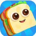 开心三明治