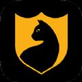 黑猫集体投诉app官方版 v1.0.0