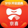 京喜商城app注册官网 v2.0.0