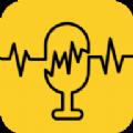 嗨呀手游变声器app软件免费版 v1.0