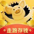 趣宝走路app官方版 v2.0.8