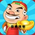 豪横钱包贷款app官方版 v1.0
